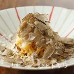 トラットリア ナカタ - 夏から冬にかけて、トリュフの香りを楽しむ『自家製極細手打ちパスタ「タヤリン」トリュフソース』