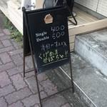 70705382 - シングルは400円.ダブルは500円.