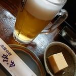 北陸旬鮮 北の旬 - 生ビール・お通し。