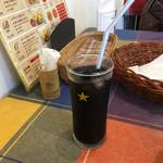 ヤムナ - ビジネスランチのアイスコーヒー