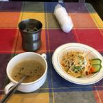 ヤムナ - ビジネスランチ850円のスープとサラダ