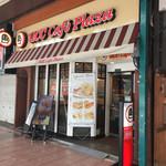 UCCカフェプラザ - 松山市駅前の商店街にあります。