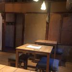 AWOMB西木屋町 - 2階のテーブル席