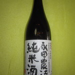 司牡丹 酒ギャラリーほてい - 永田農法 純米酒(720ml)