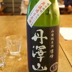 佳酒真楽やまなか - 丹澤山