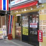 70708315 - 店構え