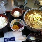 そば処 こばやし - シーフードチーズカレーうどん880円+セット200円