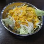 ブランチ - サラダ