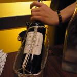 赤坂ワイン酒場 マロサン vintage1968 -