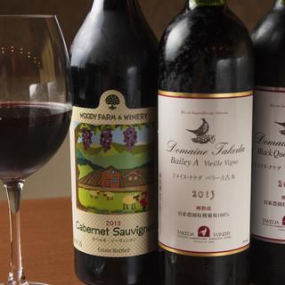 世界各国の希少価値が高いワインがずらり!