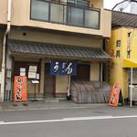 石川うどん - 店の外観
