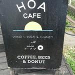 ホア カフェ - 看板