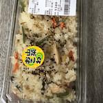 花まんま - 料理写真:山菜おこわ