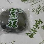 御菓子司 東寺餅 - 出来立て、よもぎ大福
