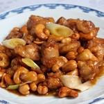 北京 - 鶏肉カシュナツ炒め