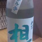 日本酒バー オール・ザット・ジャズ - 如空