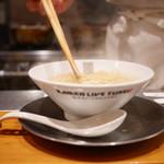竹末東京Premium - スープになじませ…