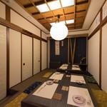 里山料理 じろう亭 - 5席〜8席のお座敷(4席テーブル2つです。)