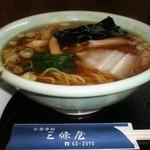 三條屋 - 料理写真:ラーメン 600円