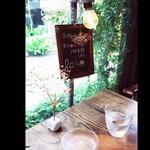 カフェ ココット - 豆電球すき❤︎