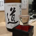 よし春 - 梵・道 純米吟醸1年熟成