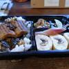 旨旬酒場 純 - 料理写真:純特製鰻弁当