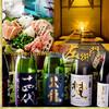 個室和食と日本酒 左衛門 新横浜店