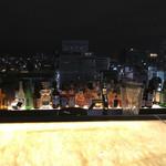 ル サロン 2100 - 夜景が綺麗すぎる!