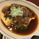 そばの平甚 - 飛騨牛と豆腐の炊き合わせ