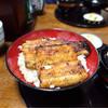 浜松 - 料理写真:鰻一尾分