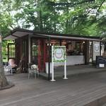 ハンモックカフェ -