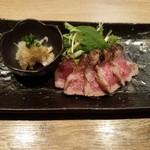 円居 - 黒毛和牛の炙り