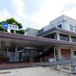 マルマン - JR宝殿駅