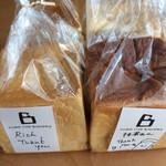 CUBE the Bakery -