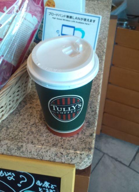 タリーズコーヒー NBF豊洲店