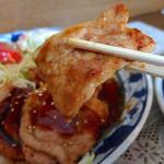 味利 - 豚肉しょうが焼定食(860円)