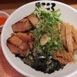 麺屋こころ - 塩まぜそば(810円)