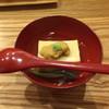 鮨 おくの - 料理写真:たまごとうふ