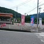 トキガワベース - 外観写真: