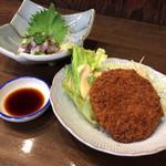 舟よし - あじたたきと和牛めんちかつセット(今日のおふくろ定食単品)