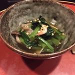 歓の季 - ★7小松菜おひたし