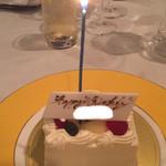 アルファーロ - 誕生日ケーキ