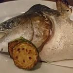 Setouchi Kitchen -