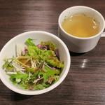 札幌牛亭 - ミニサラダ&コンソメスープ