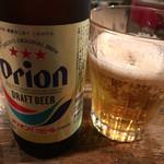 栄町ボトルネック - 栄町ボトルネック(オリオン瓶)