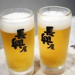 長興屋 - 生ビール¥550