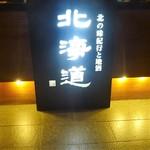 70750070 - 外観(入口)