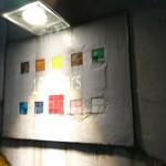 ダイニング&ワインバー 10'colors -