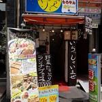 もうやんカレー - 【2017/7】店舗入り口