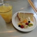 DES PRES CAFE -